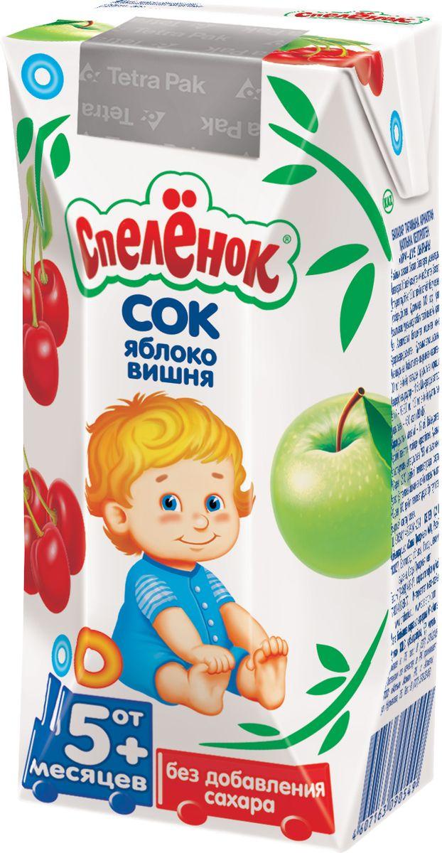Спеленок сок яблоко-вишня с 5 месяцев, 0,2 л хипп сок яблочно малиновый с 5 мес 200мл