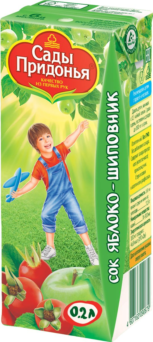 Сады Придонья сок яблоко-шиповник с 6 месяцев, 0,2 л220221Этот сок мы особенно рекомендуем детям, склонным к простудным заболеваниям. Шиповник это настоящая природная кладезь витамина С.Высокое содержание витамина С в соке яблоко-шиповник поможет укрепить иммунитет/