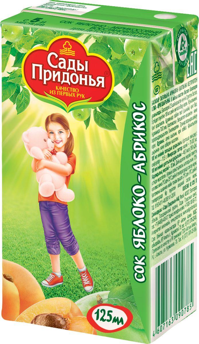 Сады Придонья сок яблоко-абрикос с мякотью с 5 месяцев, 0,125 л соки и напитки сады придонья сок яблоко тыква отжима с мякотью с 5 мес 200 мл