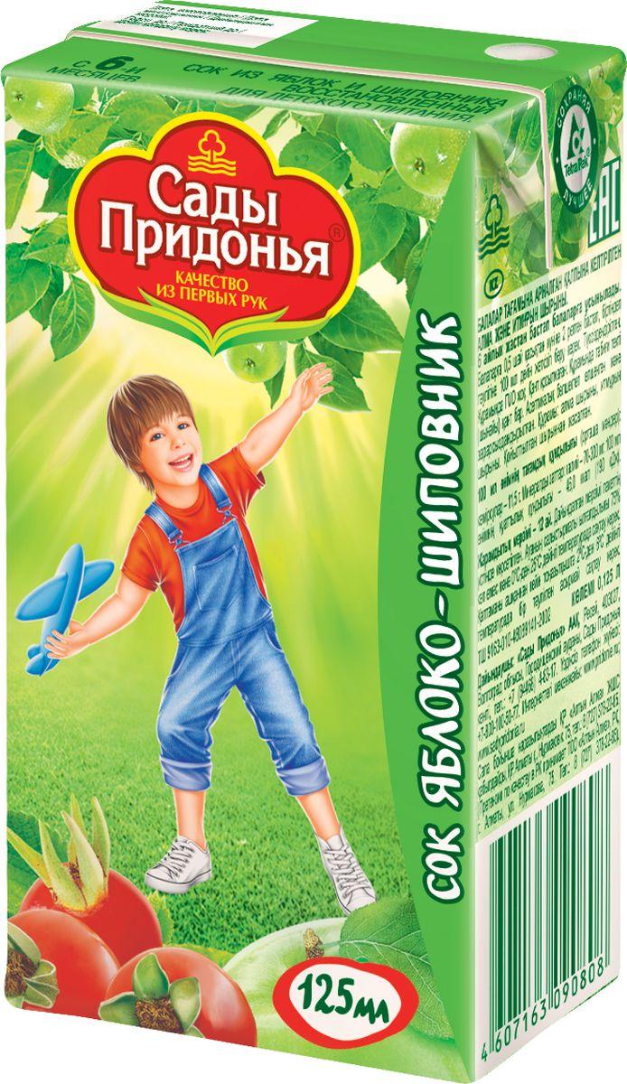 Сады Придонья сок яблоко-шиповник с 6 месяцев, 0,125 л добрый сок яблоко персик 0 2 л