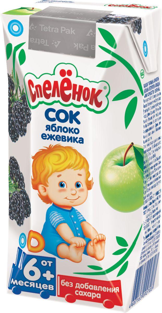 Спеленок сок яблоко-ежевика с 6 месяцев, 0,2 л добрый сок яблоко персик 0 2 л