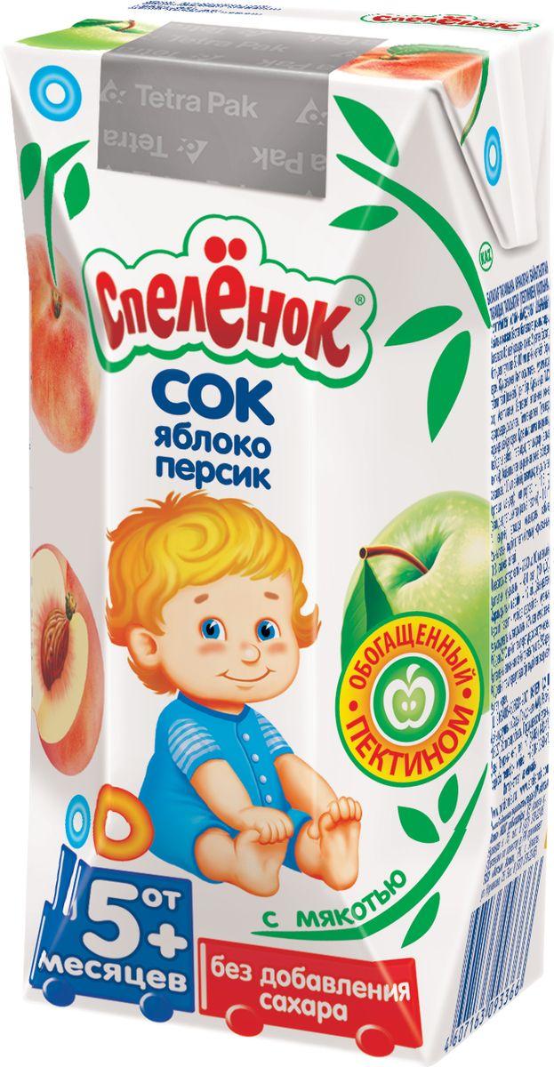 Спеленок сок яблоко-персик с мякотью, обогащенный пектином с 5 месяцев, 0,2 л добрый сок яблоко персик 0 2 л