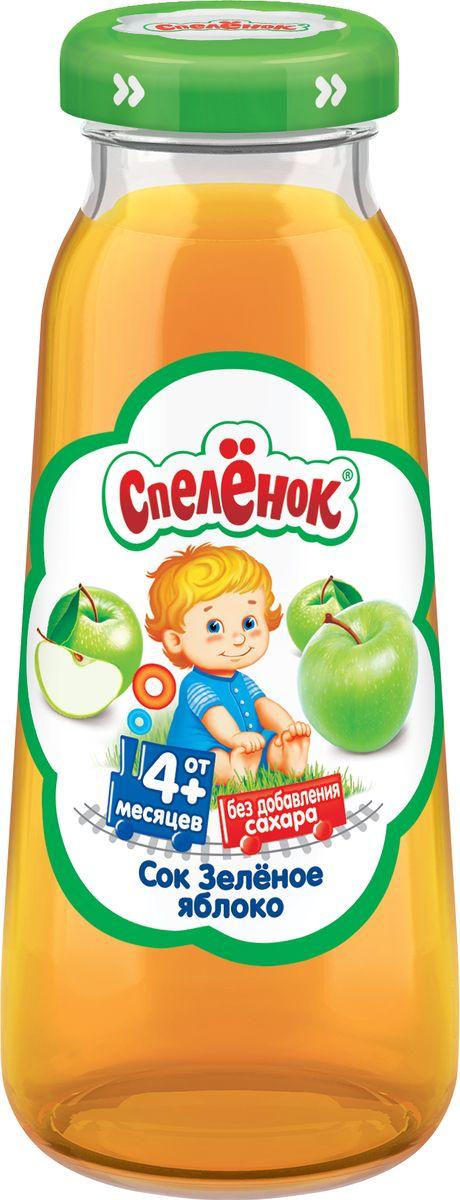 Спеленок сок из зеленых яблок с 4 месяцев, 0,2 л240247Сок из зелёных яблок характеризуется низкими аллергенными свойствами и хорошей переносимостью. Рекомендуется одним из первых в составе продуктов прикорма малышей.