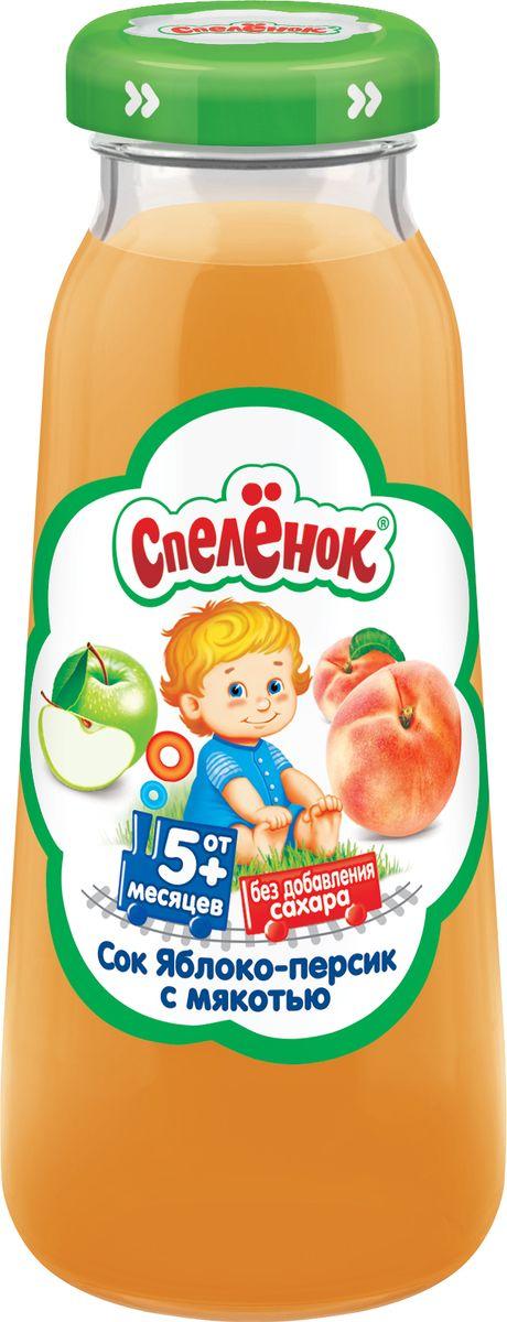 Спеленок сок яблоко-персик с мякотью с 5 месяцев, 0,2 л спеленок сок спелёнок яблоко персик с мякотью 0 2 л с 5 мес