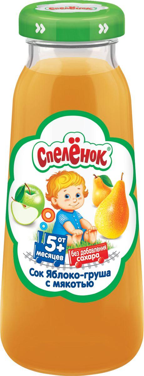 Спеленок сок яблоко-груша с мякотью с 5 месяцев, 0,2 л спеленок сок спелёнок яблоко персик с мякотью 0 2 л с 5 мес