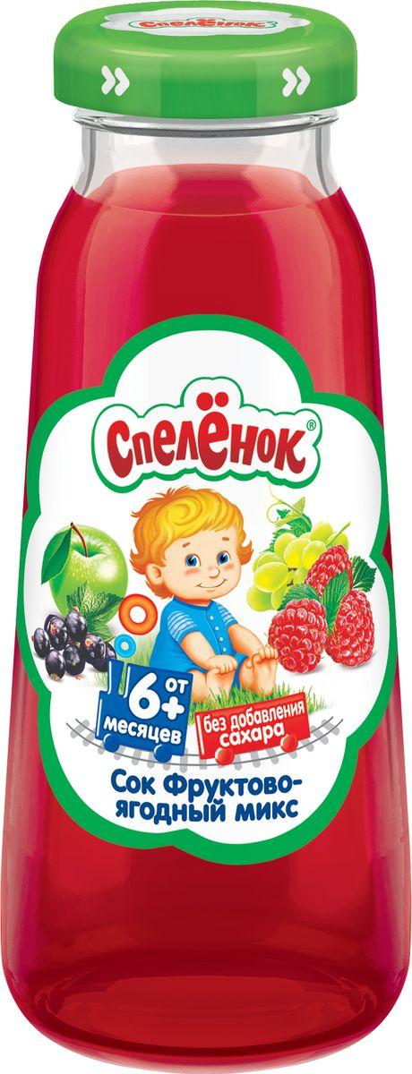 Спеленок сок фруктово-ягодный с 6 месяцев, 0,2 л240248Производится на основе сока из зелёных сортов донских яблок с добавлением ягодных соков. Сок из малины и черной смородины содержит витамины и органические кислоты, стимулирует пищеварение. Наличие в рецептуре яблочного сока значительно снижает риск возникновения аллергии на сок из ягод.