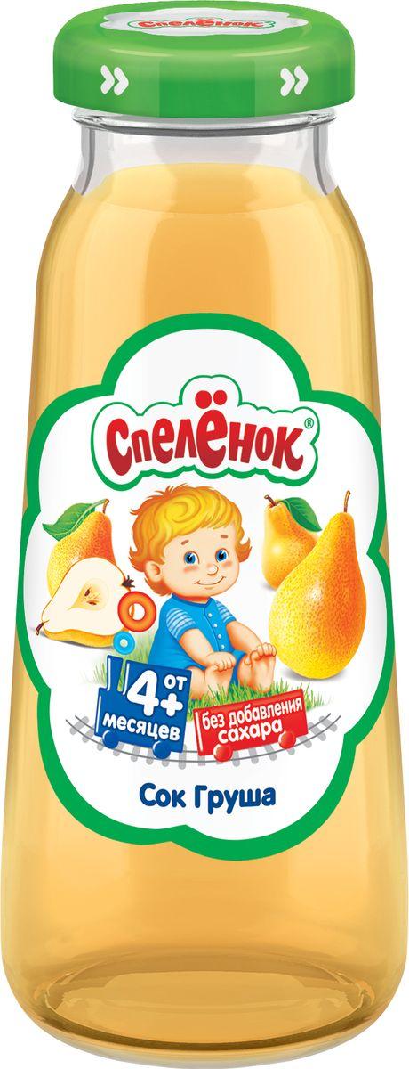 Спеленок сок груша с 4 месяцев, 0,2 л semper bifidus 2 смесь молочная с 6 месяцев 400 г