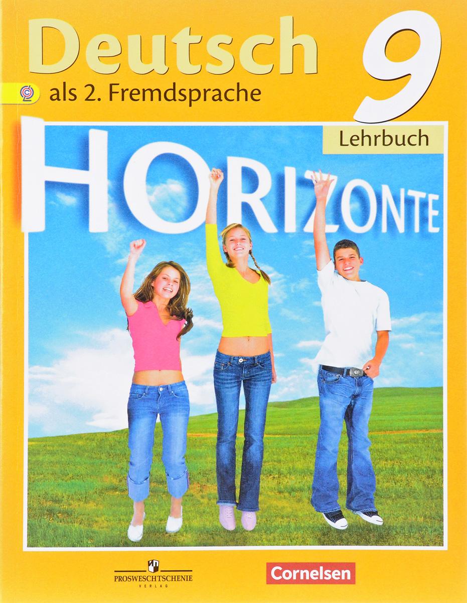Deutsch als 2. Fremdsprache 9: Lehrbuch / Немецкий язык. Второй иностранный язык. 9 класс. Учебник немецкий язык 9 класс учебник фгос