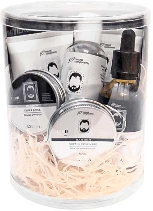 Набор для бороды и усов  Брутал Бородач  (тубус пластиковый)