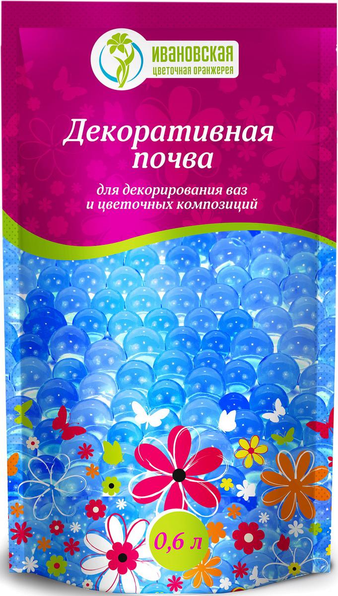 Гидрогель шарики Цветочная оранжерея Ивановская, цвет: голубой, 600 мл7s-0008Декоративная почва-гель для срезанных цветов, для декорации. Полностью готовый продукт.
