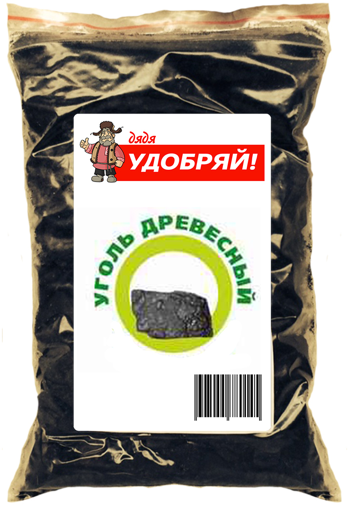 Уголь древесный Дядя Удобряй, 0,7 лДУ-007Уголь древесный Дядя Удобряй - компонент грунта,дренажный материал,природный антисептик
