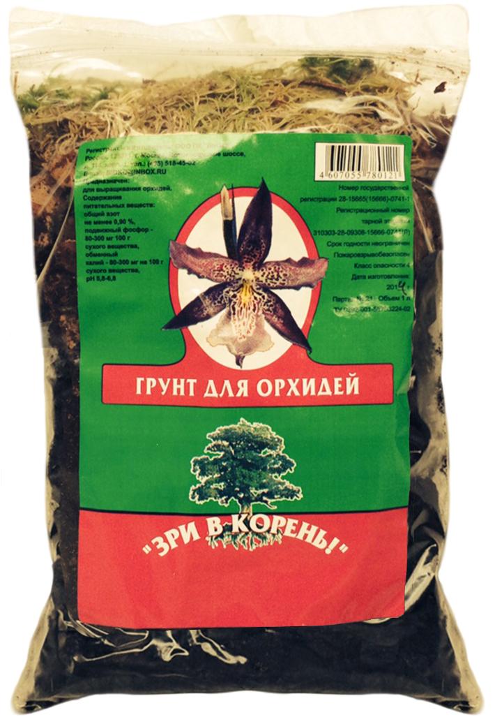 """Грунт """"Зри в корень!"""" предназначен для выращивания орхидей. Содержание питательных веществ: общий азот не менее 0,90%, подвижный фосфор — 80-300 мг на 100 г сухого вещества, обменный калий — 80-300 мг на 100 г сухого вещества, pH 5,8-6,8."""
