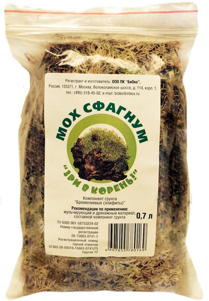Мох-сфагнум Зри в корень!, 0,7 лЗВ-002Компонент грунта,дренажный и мульчирующий материал,природный антисептик
