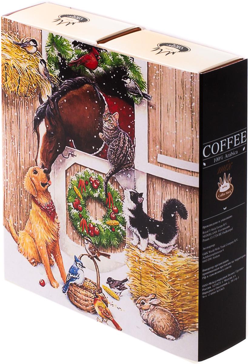 Подарочный набор Royal Coffee Stick: Амаретто и Амаретто, 20 шт. 2018к0362018к036100 % замороженный сушеный растворимый кофе. Сбалансированный мягкий вкус. Хорош как в горячем, так и в холодном виде (Ice coffee). Для заваривания возьмите стик с кофе с той стороны, где начинается логотип. Опустите стик в чашку горячей воды и размешайте до желаемой крепости. Кофе упакован в пищевую фольгу, которую можно использовать вместо ложечки для размешивания сахара. Royal Coffee Stick порадует вас потрясающим вкусом натурального кофе и подарит хорошее настроение на весь день. Кофе: мифы и факты. Статья OZON Гид