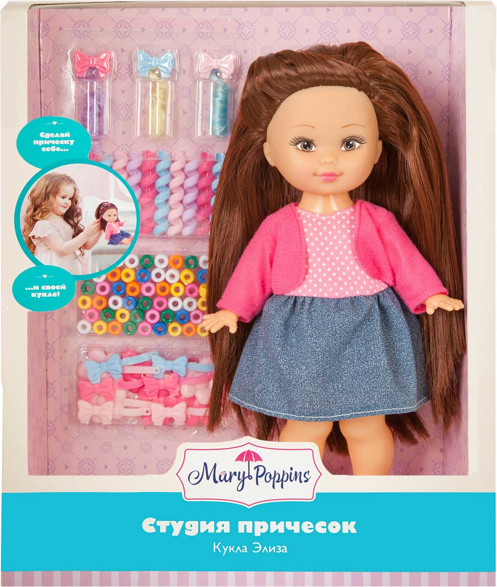 Mary Poppins Кукла Элиза Студия причесок брюнетка кукла yako m6579 6
