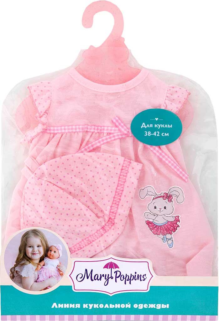 Mary Poppins Одежда для кукол Платье с аксессуарами куклы и одежда для кукол defa lucy кукла с аксессуарами 26 см