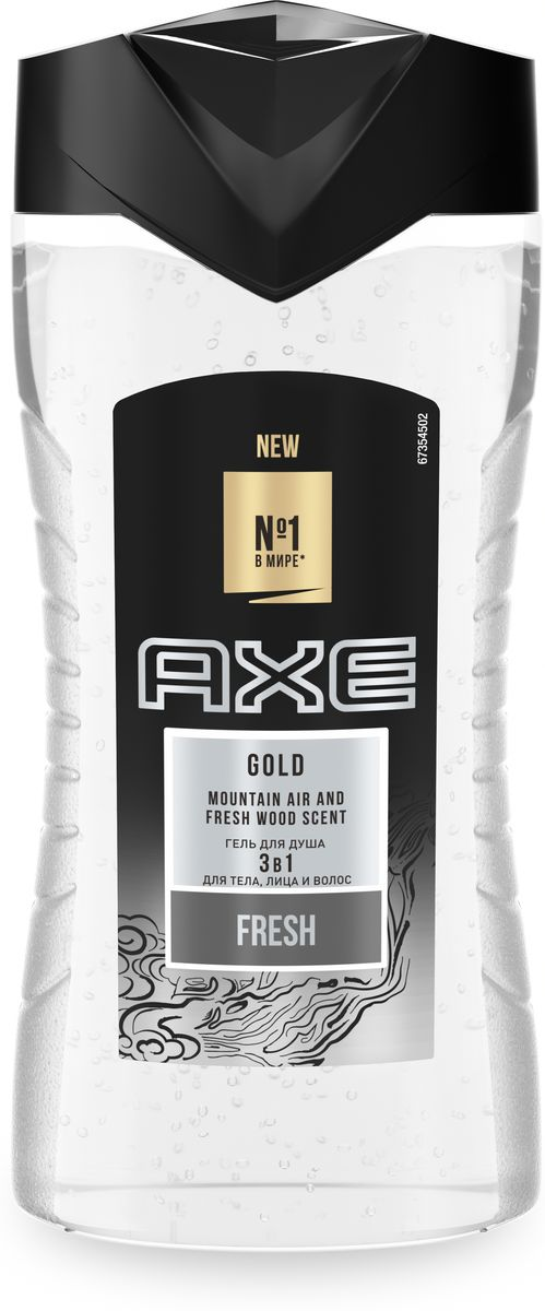 Axe гель для душа Gold, 250 мл 2x laser toner cartridge for compatible brother tn2220 mfc 7360n mfc 7460dn mfc 7860dw printer