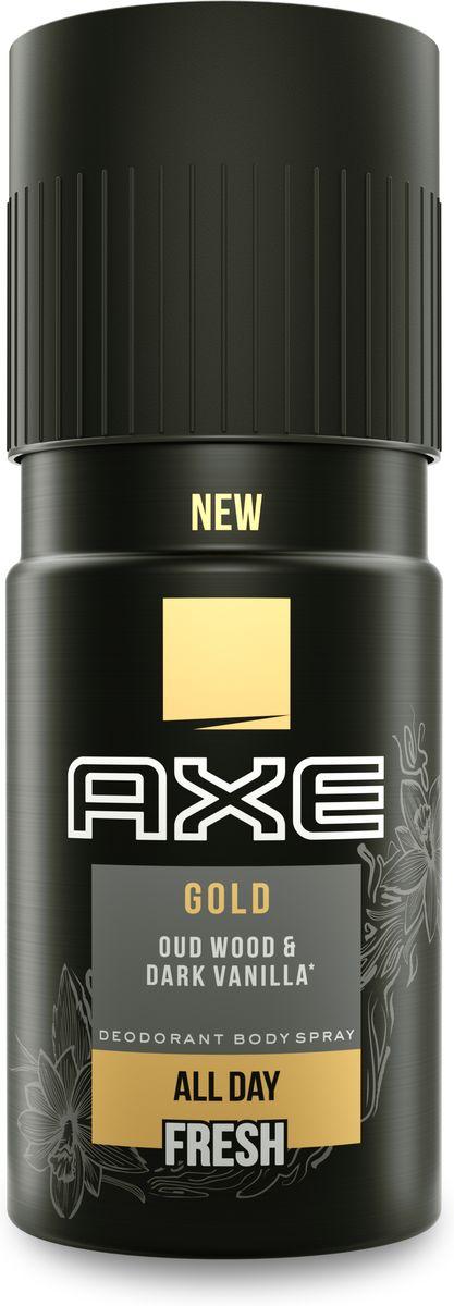 Axe дезодорант аэрозоль Gold, 150 мл67303700Axe дезодорант аэрозоль голд, 150мл - это новый дезодорант аэрозоль AXE GOLD с ароматом агарового дерева и черной ванили. Он защищает от запаха и дает непробиваемую уверенность.Будь свеж весь день и выходи победителем из любой ситуации!AXE – это: - многообразие ароматов , которые нравятся именно вам. Аэрозольные мужские дезодоранты - для тех , кто ценит легкость и привык брать с собой в путешествие, на веселые вечеринки букет из удивительным ароматов , то есть настоящих романтиков , гелевые мужские антиперспиранты - для отчаянных сорвиголов , спортсменов , которые не признают компромиссов. НЕТ - белым следам на одежде , ощущению стянутости кожи. Только удивительная свежесть !