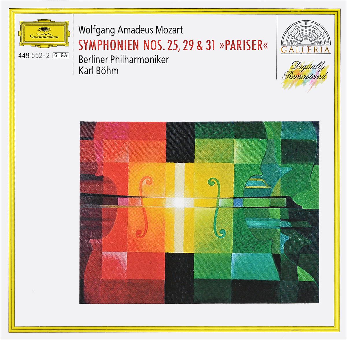 Карл Боэм Karl Boehm. Mozart: Symphonies Nos.25, 29 & 31 münchner philharmoniker elbphilharmonie hamburg