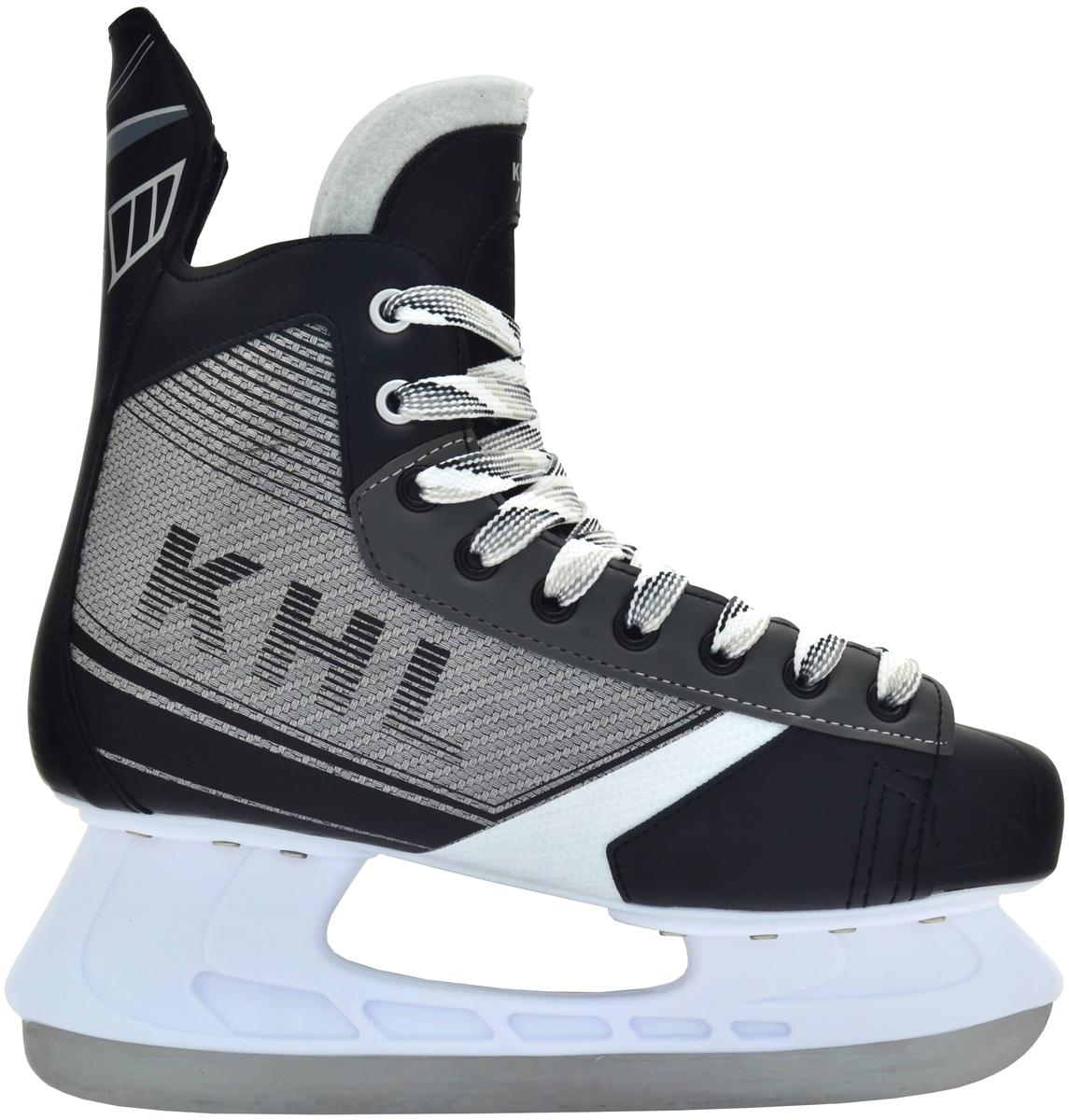 """Коньки хоккейные мужские KHL """"Hyper"""", цвет: серый, черный, белый. Размер 46"""