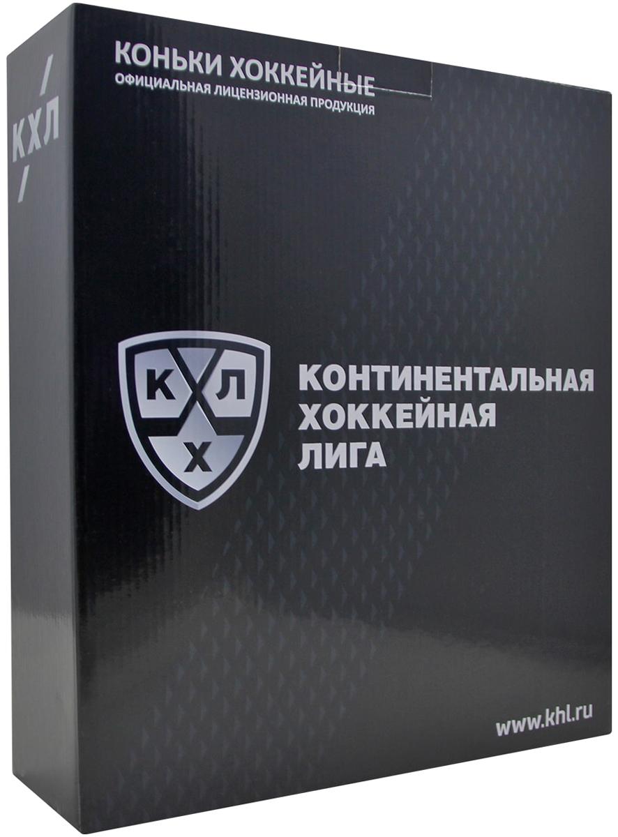 """Коньки хоккейные мужские KHL """"Sonic"""", цвет: черный, серый, белый. Размер 43"""