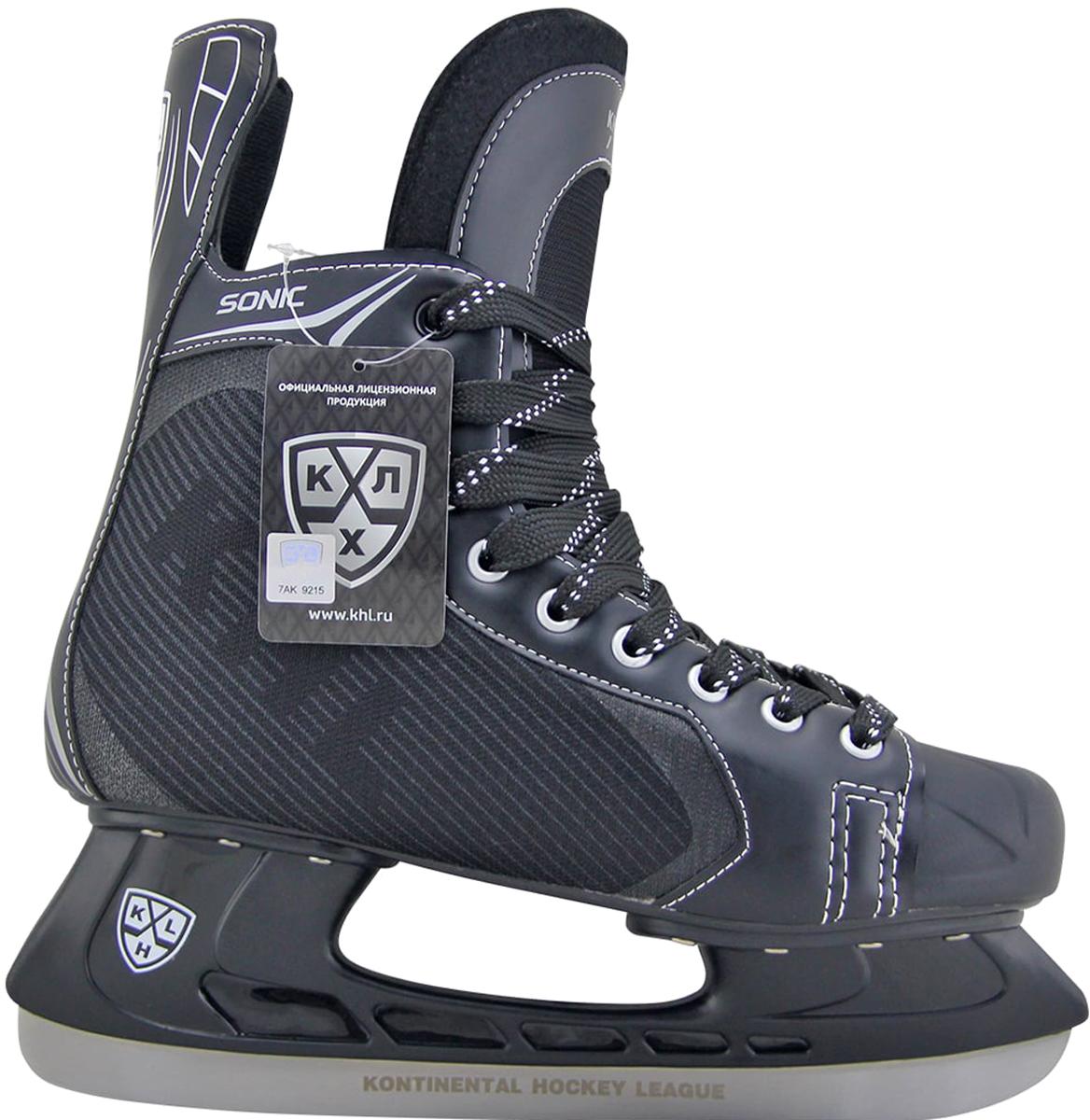 """Коньки хоккейные мужские KHL """"Sonic"""", цвет: черный, серый, белый. Размер 45"""
