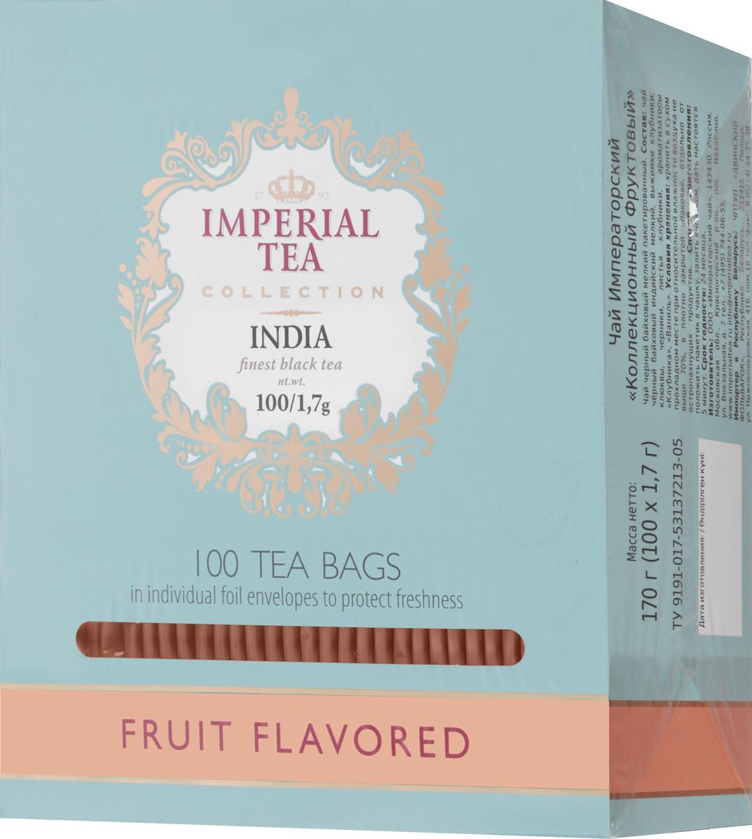 Императорский чай Collection Фруктовый, 100 шт гринфилд чай фруктовый