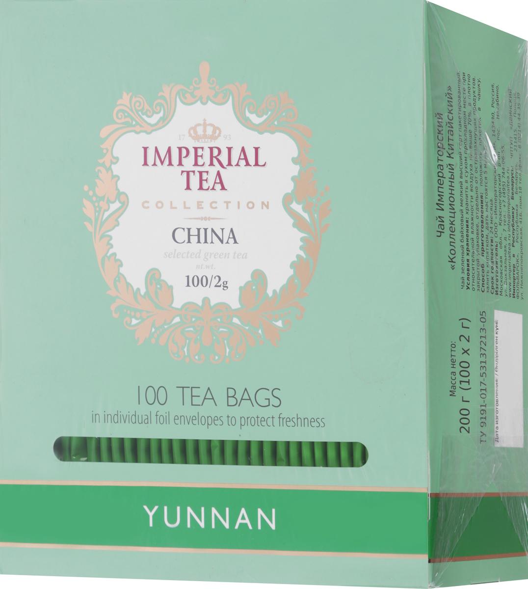 Императорский чай Collection Юньнань, 100 шт50-262Плантации одного из знаменитых Императорских сортов китайского зеленого чая расположены на горных склонах провинции Юньнань. Для этого чая характерна крупная, хорошо скрученная форма листочков, тонкий аромат с оттенком китайского каштана и немного терпкий вкус, напоминающий мускатный виноград.Всё о чае: сорта, факты, советы по выбору и употреблению. Статья OZON Гид