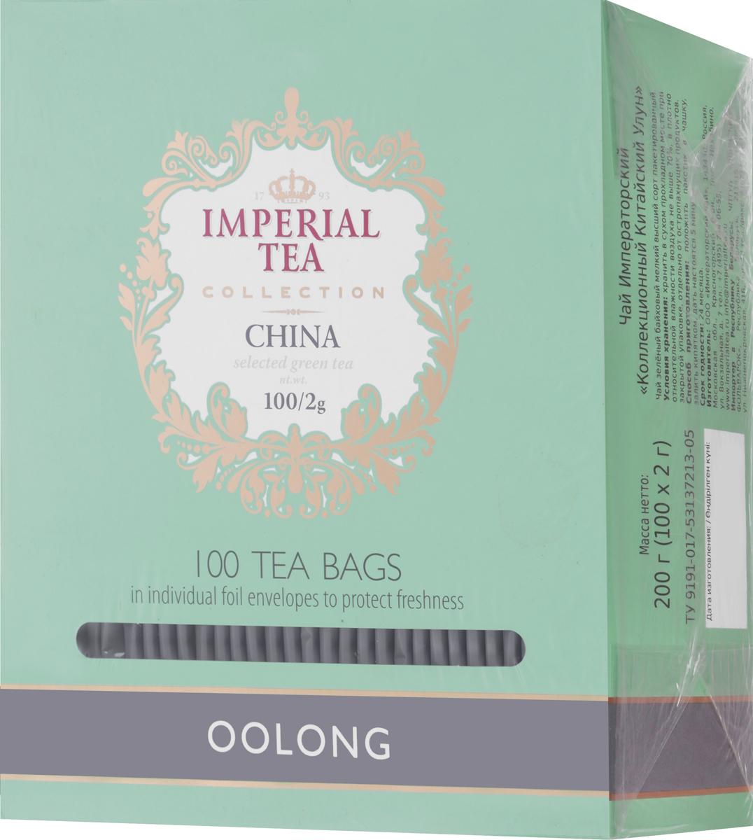 Императорский чай Collection Улун, 100 шт50-266Необыкновенный чай Улун сочетает в себе свежесть и чистоту зеленого чая, насыщенность и сладость красного чая и душистый аромат цветочного чая. Словно все драгоценности оказались в одной шкатулке. Благодаря этому изумительному сочетанию этот чай и называют Императором чайного мира.