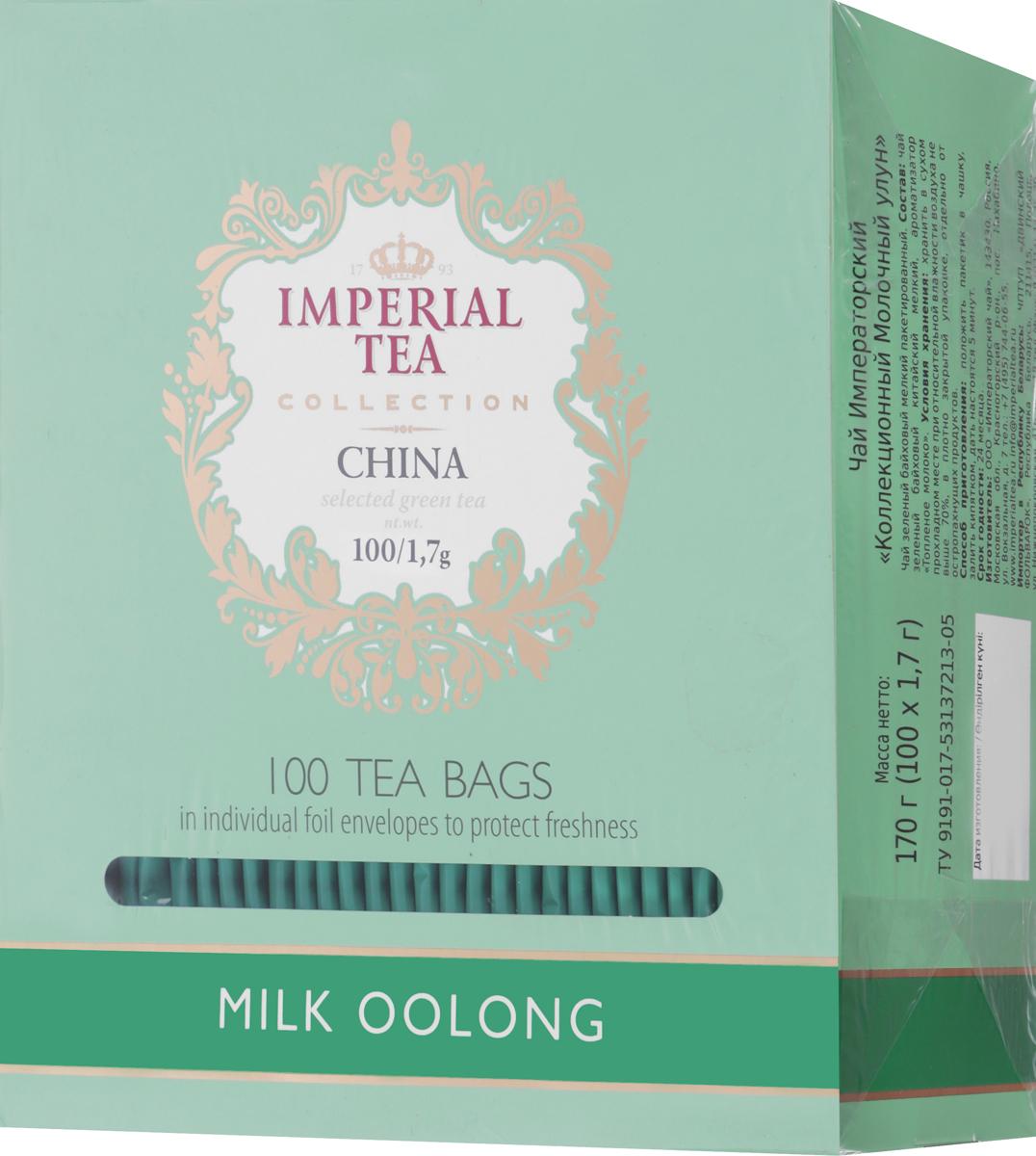 Императорский чай Collection Молочный Улун, 100 шт50-267Необычайно мягкий, чуть сладковатый привкус, тонкие молочно-карамельные нотки аромата и, конечно ни с чем несравнимый молочный оттенок. Даже без сахара, этот чай имеет сладковатый привкус.Всё о чае: сорта, факты, советы по выбору и употреблению. Статья OZON Гид