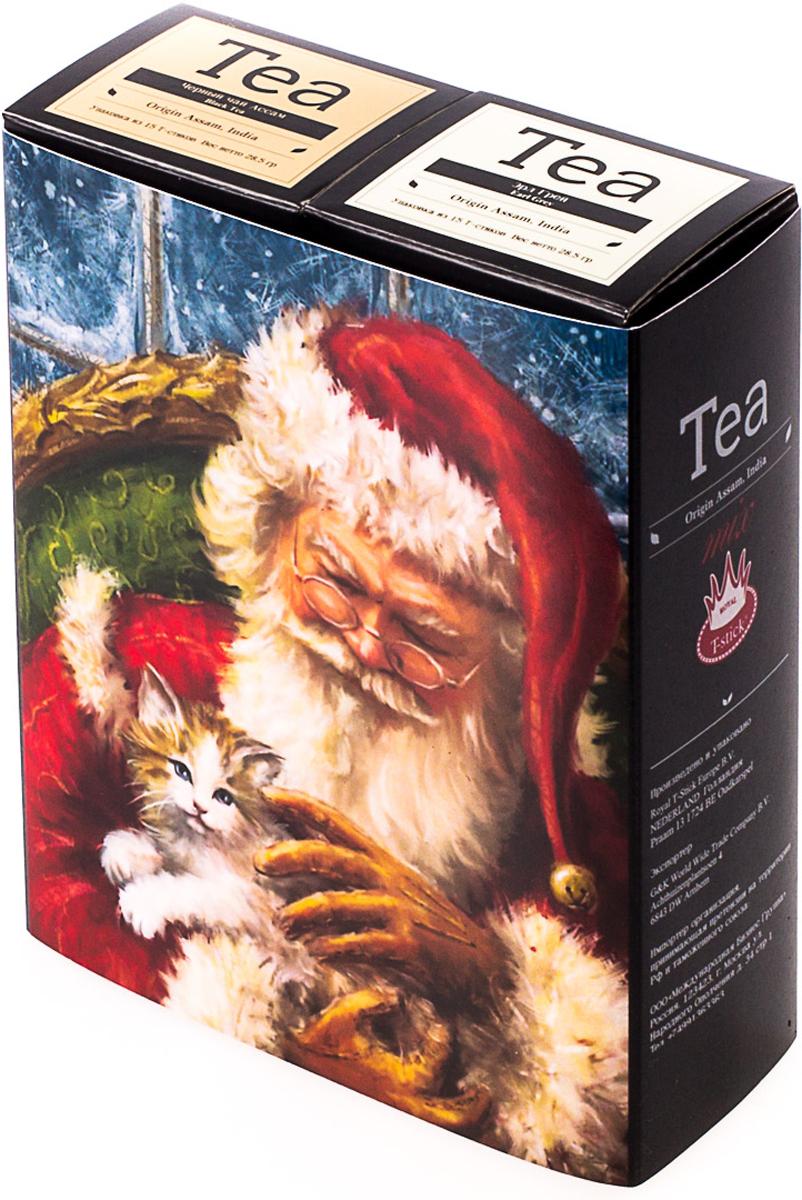 Подарочный набор Royal T-Stick: High Tea черный чай и Earl Grey черный чай, в стиках, 30 шт. 2018117120181171Подарочный набор из двух пачек чая премиум класса упакован в коробку для транспортировки. Чай Ассам с бергамотом порадует вас насыщенным янтарно-красным цветом, терпким ароматом бергамота и пряным, солодово-медовым вкусом. Чай упакован в пищевую фольгу, которую можно использовать вместо ложечки для размешивания сахара. Опустите стик в кипяток, оставьте на 3 минуты, размешайте кусочек сахара. Достаньте стик из стакана, потрясите им о край стакана, так, чтобы стекли последние капли, и положите рядом. Вся влага останется внутри стика. Прекрасный подарок родным и близким,и отличный повод удивить коллег по работе и друзей, внедряя новую, элегантную культуру чаепития!Всё о чае: сорта, факты, советы по выбору и употреблению. Статья OZON Гид