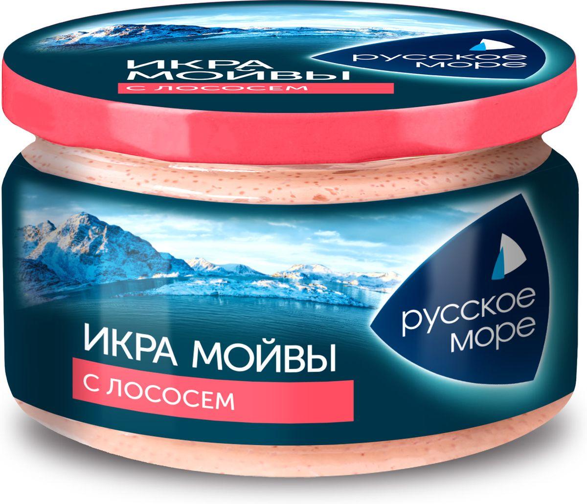 Русское Море Икра Мойвы с лососем, в майонезном соусе, 165 г икра сига купить в москве