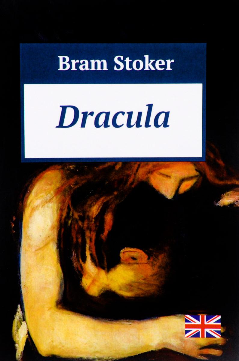 Bram Stoker Dracula майка борцовка print bar bad bram stoker