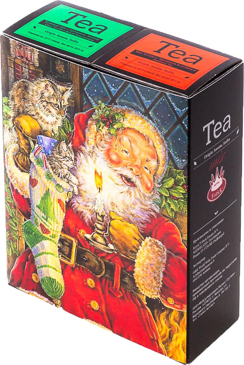 Подарочный набор Royal T-Stick: Green Tea зеленый чай и Strawberry Tea черный чай, в стиках, 30 шт. 2018114520181145Подарочный набор из двух пачек чая премиум класса упакован в коробку для транспортировки. Зеленый чай с ароматом лимона порадует вас своим золотистым цветом, нежным ароматом лимона и освежающим послевкусием. Обогащение зеленого чая ароматом лимона усиливает полезные свойства природных антиоксидантов. Натуральный черный чай с ароматом клубники порадует вас золотисто-медовым цветом, тонким ароматом клубники, который создается путем смешивания реальных кусочков клубники и индийского чая из штата Ассам. Чай упакован в пищевую фольгу, которую можно использовать вместо ложечки для размешивания сахара. Опустите стик в кипяток, оставьте на 3 минуты, размешайте кусочек сахара. Достаньте стик из стакана, потрясите им о край стакана, так, чтобы стекли последние капли, и положите рядом. Вся влага останется внутри стика. Прекрасный подарок родным и близким,и отличный повод удивить коллег по работе и друзей, внедряя новую, элегантную культуру чаепития!Всё о чае: сорта, факты, советы по выбору и употреблению. Статья OZON Гид