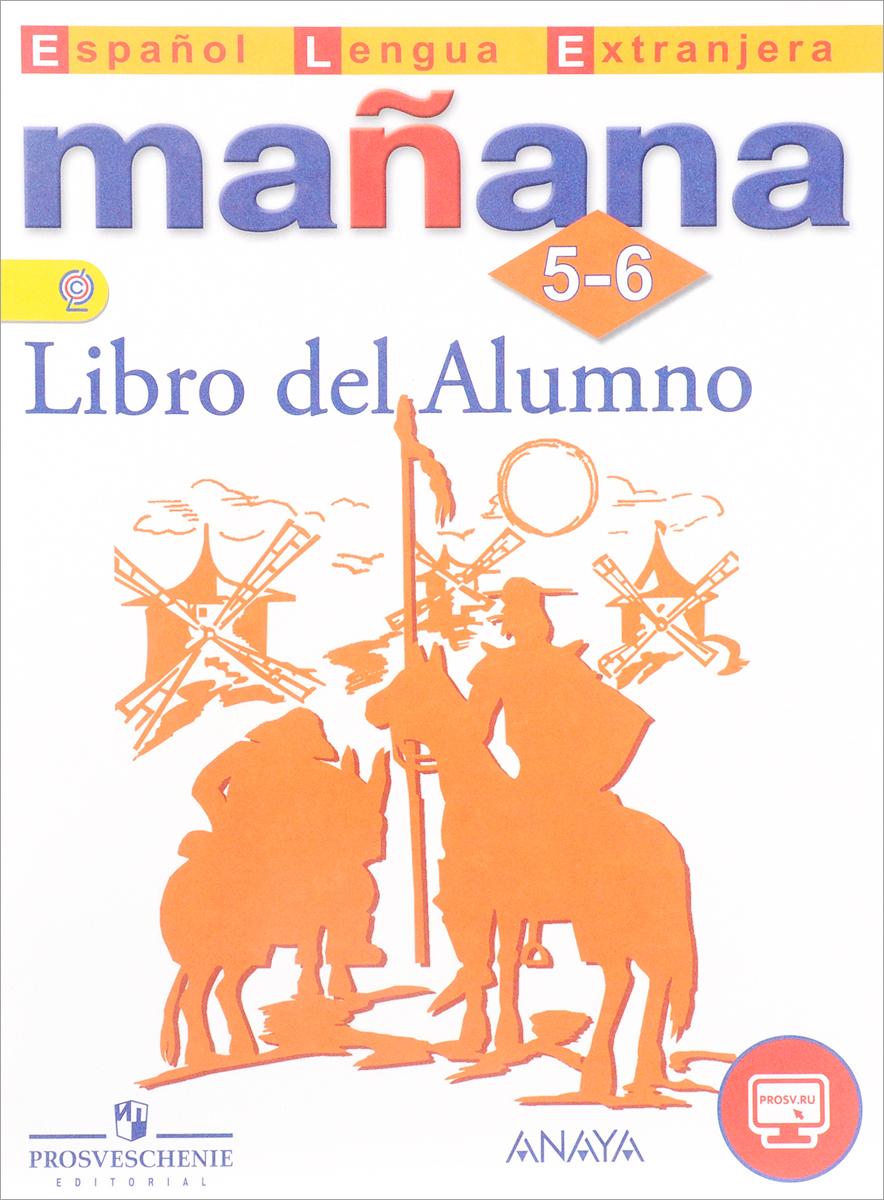 С. В. Костылева,О. В. Сараф Manana: 5-6: Libro del Alumno / Испанский язык. 5-6 классы. Второй иностранный язык. Учебник кутумина о испанский язык за 5 минут в день page 2