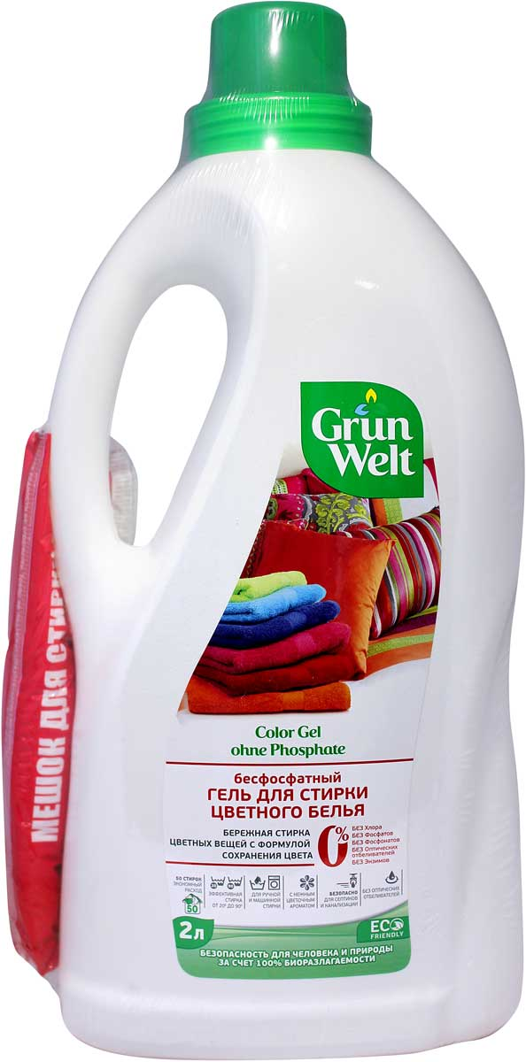 Гель для стирки цветного белья GrunWelt, бесфосфатный, 2 л + ПОДАРОК09066103С формулой сохранения цвета.Деликатно удаляет загрязнения при низких температурах. Предотвращает выцветание и износ тканей. Возвращает яркость красок цветным вещам.Придает вещам ненавязчивый тонкий аромат.Отлично выполаскивается.