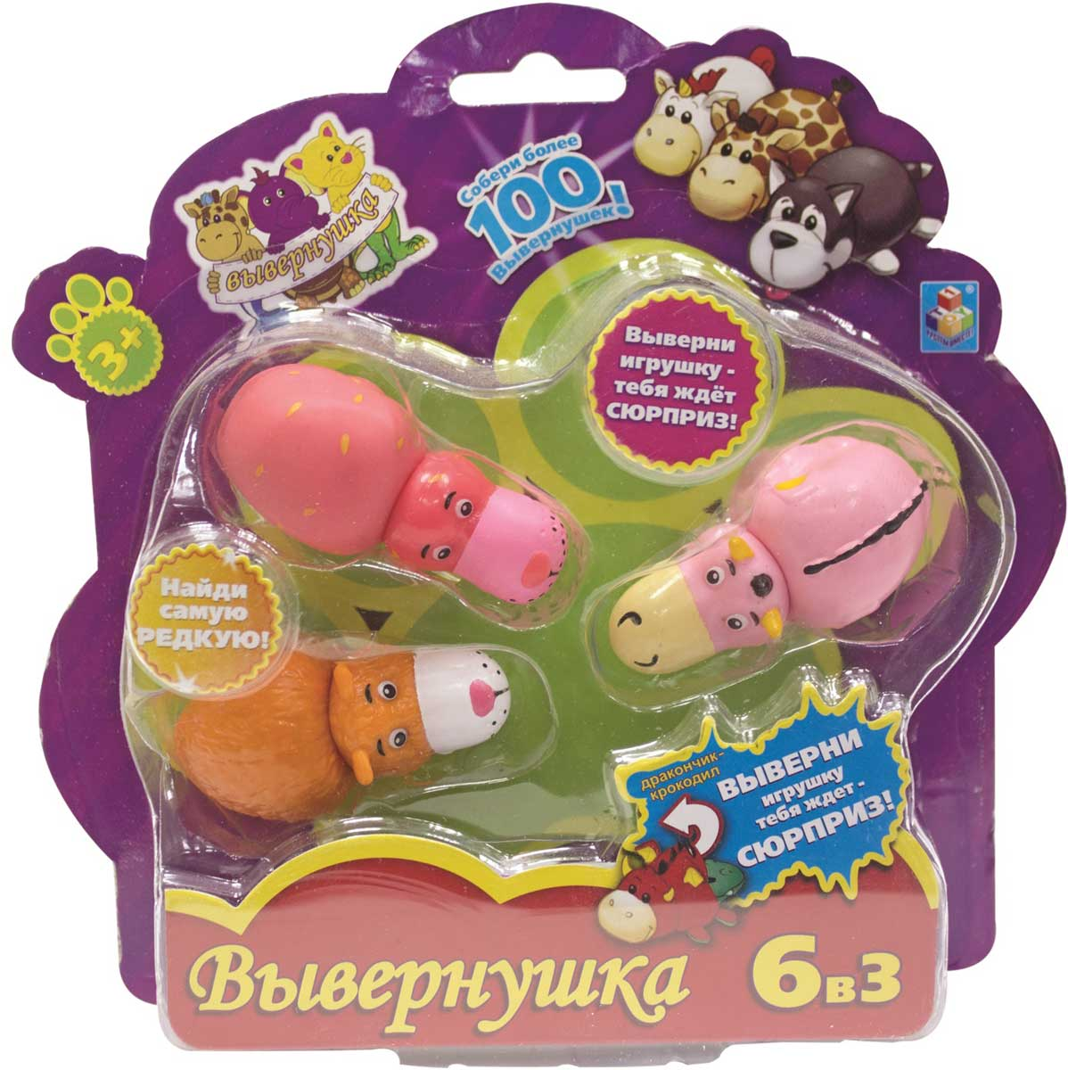 1Toy Фигурка Вывернушка 3 шт большую мягкую игрушку собаку лежа в москве