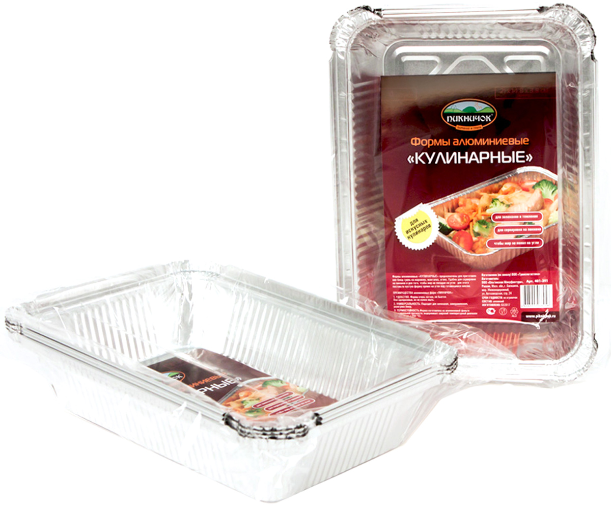 Форма для запекания Пикничок Кулинарные, 21 х 14 х 3,8 см, 4 шт401-391Формы алюминиевые Пикничок Кулинарные являются альтернативой одноразовой посуде на природе. Они многофункционы и удобны в применении, а так же сохраняют свежесть приготовленных блюд.