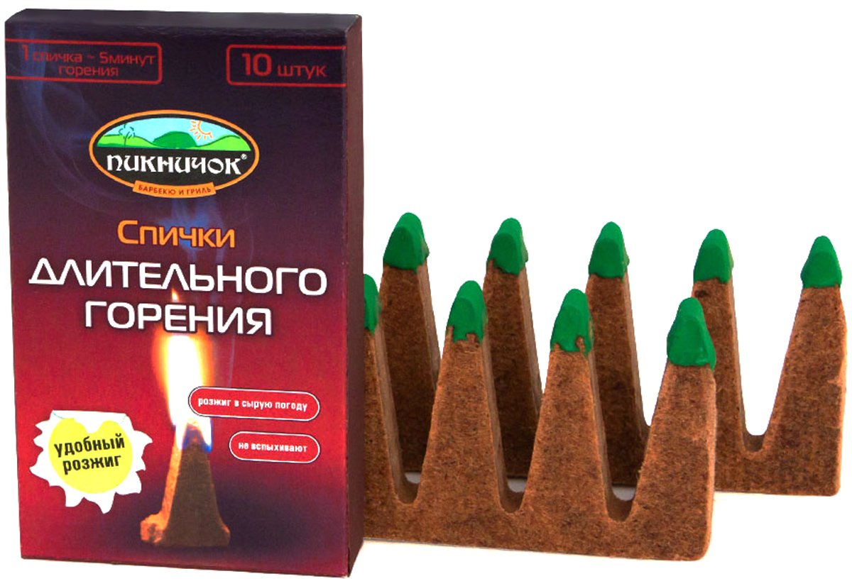 Спички Пикничок, длительного горения, 10 шт401-849Розжиг Пикничок Длительного горения — это удобное средство для розжига, сделанное по принципу 2 в 1. Средство зажигается как обычные спички, поскольку каждый зубчик имеет зажигательную головку, а на коробочке есть полоска для разжигания. Треугольная форма зубчиков позволяет легко отламывать их от плитки.