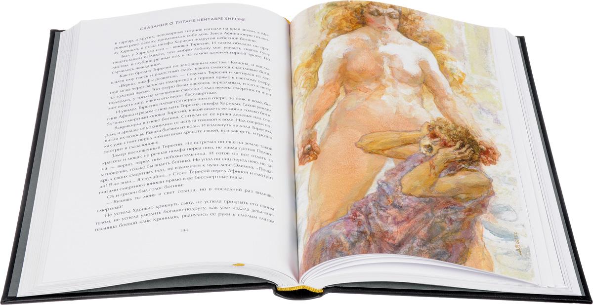 СКАЗАНИЯ О ТИТАНАХ Брагинской, посвященную жизни и творчеству Я. По отрывочным...