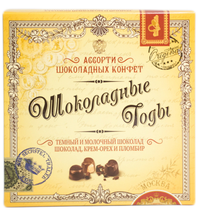 Шоколадные годы Конфеты ассорти, 190 гЭ8007127Конфеты Ассорти Шоколадные Годы с начинками шоколад, крем-орех, пломбир в молочном и темном шоколаде. (190 гр)