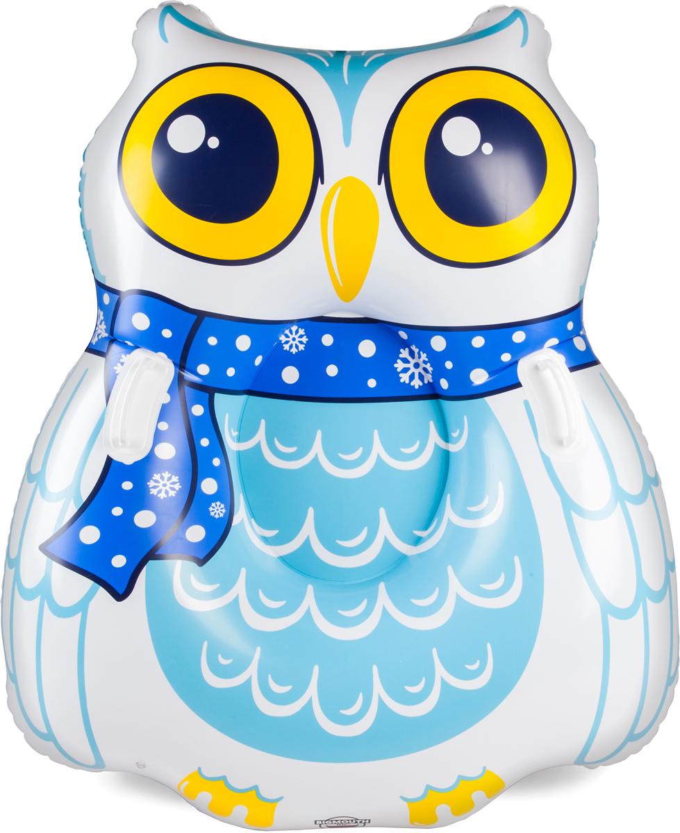 Тюбинг надувной BigMouth Snow Owl, диаметр 100 смBMST-0008Виниловый тюбинг в форме совы для зимнего катания с горки. Тюбинг имеет яркую расцветку и оригинальный дизайн. Изделие выполнено из высокопрочного винила soft touch, что делает его не только долговечным, но и комфортным в использовании. Усиленная проклейка швов и крепление деталей не позволит тюбингу порваться даже при использовании на сильно обледеневших поверхностях. Для удобства катания модель дополнена специальными ручками. Яркий и стильный тюбинг выделит своего владельца среди всех отдыхающих на склоне. Нестандартный дизайн добавит удовольствия катанию и не позволит потерять свой транспорт в суматохе после спуска. Тюбинг станет идеальным подарком как для ребенка, так и для взрослого. С таким ярким спутником зимние дни пролетят весело и беззаботно.Зимние игры на свежем воздухе. Статья OZON Гид