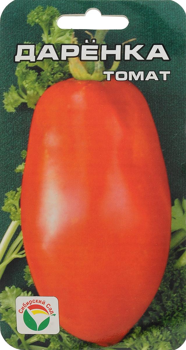 Семена Сибирский сад Томат. Даренка7930041230582Отличный среднеспелый сорт для теплиц и временных укрытий.Куст среднерослый, высотой до 1,2 м. В кисти завязывается до 6 красных калиброванных плодов овально-сливовидной формы. Плоды мясистые, с малым количеством семян, массой 150-200 г, некоторые до 300 г. Мякоть плотная и одновременно нежная, душистая и вкусная. Кожица довольно плотная, поэтому этот сорт используют как в свежем виде, так и для консервирования. Урожайность - до 3,5 кг с растения.Посев на рассаду производят за 50-60 дней до высадки растений на постоянное место. Оптимальная постоянная температура прорастания семян 23-25°С. При высадке в грунт на 1 м2 размещают 3-4 растения. Сорт хорошо реагирует на полив и подкормки комплексными минеральными удобрениями. Выращивается в 2-3 стебля с подвязкой и пасынкованием.Для ускорения процесса всхожести семян, оздоровления растений, улучшения завязываемости плодов рекомендуется пользоваться специально разработанными стимуляторами роста и развития растений.Уважаемые клиенты! Обращаем ваше внимание на то, что упаковка может иметь несколько видов дизайна. Поставка осуществляется в зависимости от наличия на складе.