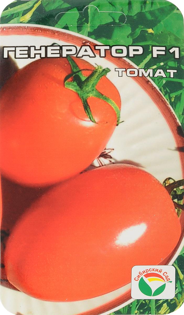 Семена Сибирский сад Томат. Генератор F17930041230506Великолепный скороспелый гибрид сибирских селекционеров для открытого грунта. Куст обыкновенный, низкий, высотой до 50 см, пасынкуется до первой кисти. Формирует кисти с 5-7 выровненными гладкими овальными плодами красного цвета массой 120-150 г. Плоды вкусные, очень плотные, не мнутся, идеально подходят для засолки и консервирования. Урожайность гибрида высокая—до 8 кг с 1 кв. м.Посев на рассаду производят за 50-60 дней до высадки растений на постоянное место. Оптимальная постоянная температура прорастания семян 23-25°С. При высадке в грунт на 1 кв. м. размещают 3-5 растений. Сорт хорошо реагирует на полив и подкормки комплексными минеральными удобрениями.Для ускорения процесса всхожести семян, оздоровления растений, улучшения завязываемости плодов рекомендуется пользоваться специально разработанными стимуляторами роста и развития растений.Уважаемые клиенты! Обращаем ваше внимание на то, что упаковка может иметь несколько видов дизайна. Поставка осуществляется в зависимости от наличия на складе.