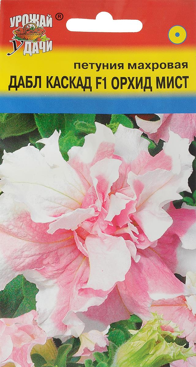 Семена Урожай удачи Петунья. ДаблКаскад Орхид Мист F1 махровая4607127339875Семена Урожай удачи Петунья. ДаблКаскад Орхид Мист F1 махровая - превосходная бело-розовая смесь. Растение раскидистое высотой 20-30 см и диаметром 45-50 см. Цветы крупные, розовые, бело-розовые, белые, диаметром 9-10 см. Цветет обильно с июня по сентябрь. Агротехника: Растение светолюбивое, засухоустойчивое, хорошо растет на любых питательных почвогрунтах. Посев семян на рассаду проводят в феврале-марте. Семена слегка вдавливают в почву, землей не присыпают. Посадочную емкость накрывают стеклом и ставят в освещенное место. При температуре почвы +18-20°С всходы появляются на 14-20 день. Сеянцы пикируют в фазе 2-х настоящих листьев. Рассаду высаживают в открытый грунт после окончания весенних заморозков.Товар сертифицирован.Уважаемые клиенты! Обращаем ваше внимание на то, что упаковка может иметь несколько видов дизайна. Поставка осуществляется в зависимости от наличия на складе.