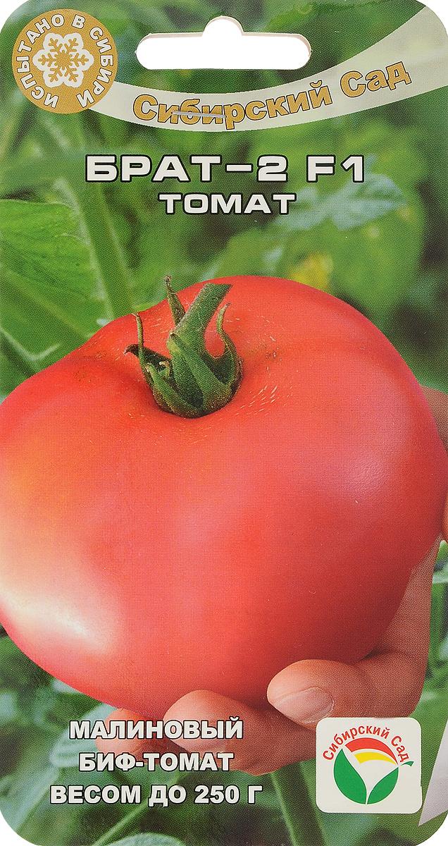 Семена Сибирский сад Томат. Брат-2 F17930041236232Среднеранний крупноплодный гибрид с высокой урожайностью, позволяющий от души, по-братски угостить и соседей, и родственников, удивить красивыми малиновыми плодами весом до 250 г. Растение детерминантного типа высотой 90-120 см. Период от всходов до созреавния 100-110 дней. Первая кисть закладывается над 5-6 листом, последующая - через 1-2 листа. Кистьс 5-6 плодами. Плоды интенсивно малинового цвета, округлые. плотные, с высокими вкусовыми качествами, и транспортабельностью. Потенциальная урожайность сорта - до 18 кг/кв. м.Уважаемые клиенты! Обращаем ваше внимание на то, что упаковка может иметь несколько видов дизайна. Поставка осуществляется в зависимости от наличия на складе.