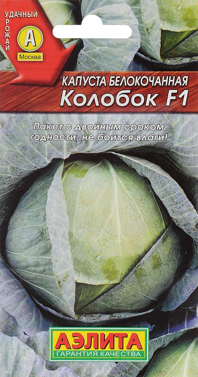 Семена Аэлита Капуста белокочанная. Колобок F14601729012211Превосходный позднеспелый гибрид отечественной селекции, от массовых всходов до технической спелости 160-170 дней. Кочаны крупные, очень плотные, массой 4,2 кг, с короткой внутренней и внешней кочерыгой. Товарная урожайность свыше 10 кг/м2. Вкус отличный, рекомендуется для свежего потребления, квашения и длительного хранения (до 6 мес). Устойчив к фузариозному увяданию. Посев на рассаду в начале апреля. Пикировка в фазе семядолей. Высадка рассады в грунт во второй половине мая (через 35-40 дней, в фазе четырех-пяти настоящих листьев) по схеме 70 х 50 см.Уважаемые клиенты! Обращаем ваше внимание на то, что упаковка может иметь несколько видов дизайна. Поставка осуществляется в зависимости от наличия на складе.