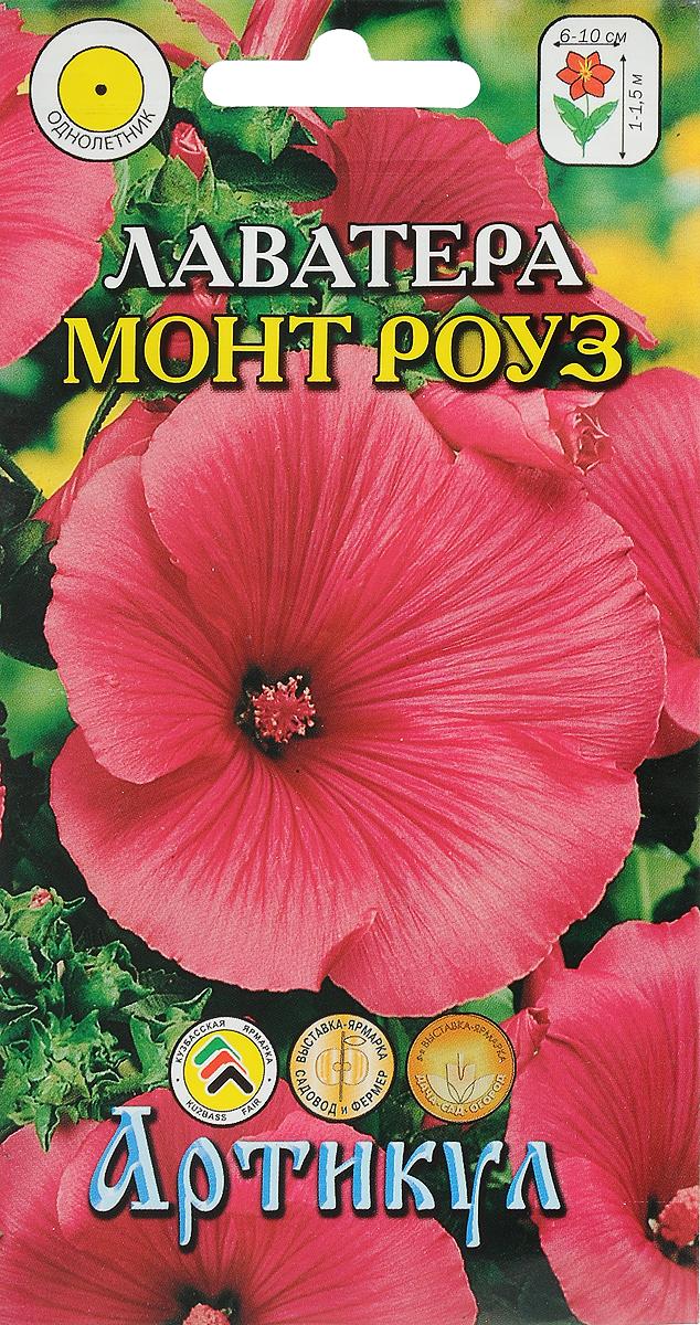 Семена Артикул Лаватера. Хатьма Монт Роуз4607089746339Семена Артикул Лаватера. Хатьма Монт Роуз - мощное, ветвистое растение высотой 100-150 см, с красивыми темно-зелеными листьями и великолепными большими (диаметром 6-10 см) розовыми цветками, сплошь покрывающими все растение. Выращивают рассадой, сеют гнездами по 2-3 семени. Всходы появляются дружно, на 7-10-й день. Лаватера очень неприхотлива и хорошо растет на любых почвах, предпочитая легкие, богатые органическими веществами. Очень отзывчива на своевременный полив и подкормки комплексным удобрением. Растения холодостойки, светолюбивы (хорошо растут только на солнечных местах), засухоустойчивы. Цветет очень обильно, до поздних заморозков, украсит любое место в саду. Хороши группы или массивы на фоне газона. Срезанные цветки красивы в букетах и сохраняют свежесть в воде до 7 дней.Товар сертифицирован. Уважаемые клиенты! Обращаем ваше внимание на то, что упаковка может иметь несколько видов дизайна. Поставка осуществляется в зависимости от наличия на складе.