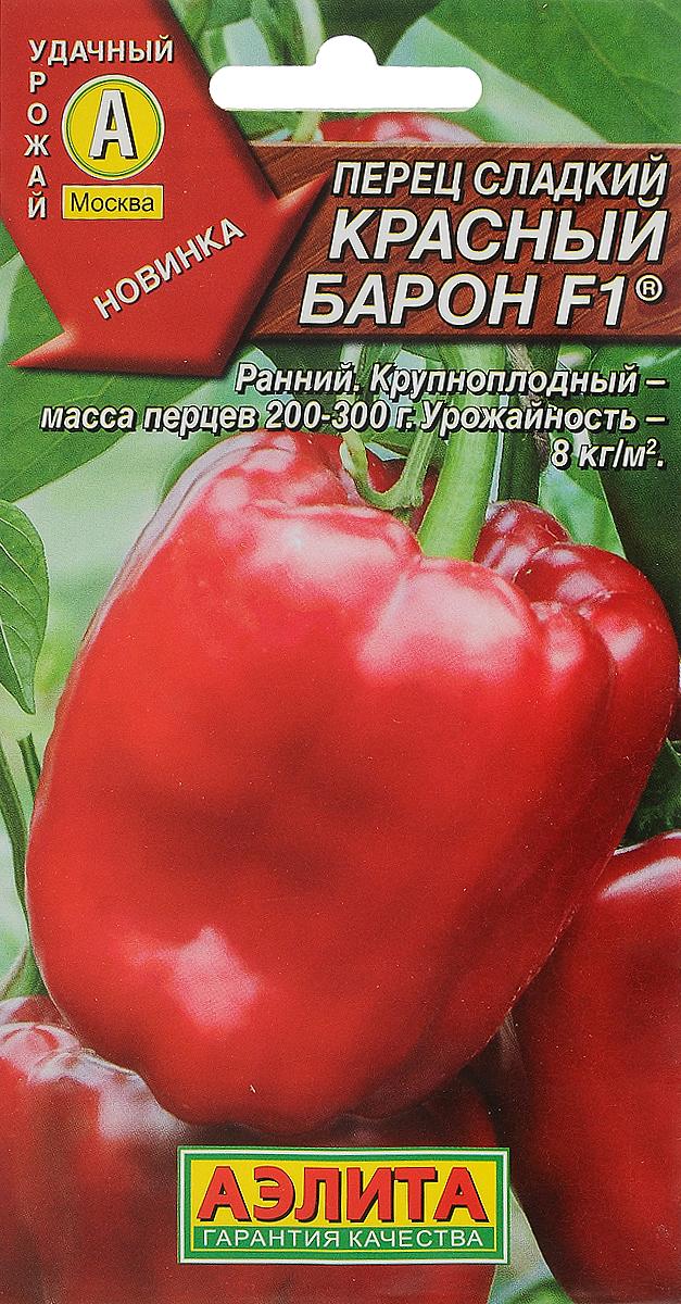 Семена Аэлита Перец. Красный барон F14601729097430Новый крупноплодный гибрид для открытого грунта и теплиц. Раннеспелый, вступает в плодоношение через 100-105 дней от всходов. Формирует растения высотой 1-1,2 м. Плоды призмовидной и цилиндрической формы, крупные - длиной 10-12 см, диаметром 7-8 см. Средняя масса товарного плода 180-200 г (до 320 г). Стенка перикарпия толстая - 8-9 мм, мякоть хрустящая, сочная, сладкая, с тонким приятным ароматом. Плоды предназначены для свежего потребления, кулинарной переработки и сезонных заготовок на зиму. Товарная урожайность в открытом грунте6-8 кг/м2, в продленной культуре обогреваемых теплиц - 15-18 кг/м2. Ценность гибрида: обильное плодоношение, высокие вкусовые качества плодов, устойчивость к ВТМ, фузариозному увяданию и альтернариозу. Посев. Выращивают рассадным способом. Рассаду высаживают в возрасте 60-70 дней, размещая на 1 м2 3-4 растения. Гибрид выращивают на шпалере с формированием в 2 стебля. Необходимы регулярные поливы, прополки, рыхления и подкормки. Уважаемые клиенты! Обращаем ваше внимание на то, что упаковка может иметь несколько видов дизайна. Поставка осуществляется в зависимости от наличия на складе.