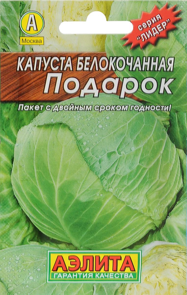 Семена Аэлита Капуста белокочанная. Подарок4601729062865Сорт среднепоздний (от всходов до технической спелости 114-134 дней). Кочан округлый до округло-плоского, массой 2,6-4,4 кг. Лист серо-зеленый с восковым налетом, морщинистый. Товарная урожайность 5-10 кг/м2. Для использования в свежем виде и для квашения. Вкусовые качества квашеной продукции очень высокие.Уважаемые клиенты! Обращаем ваше внимание на то, что упаковка может иметь несколько видов дизайна. Поставка осуществляется в зависимости от наличия на складе.